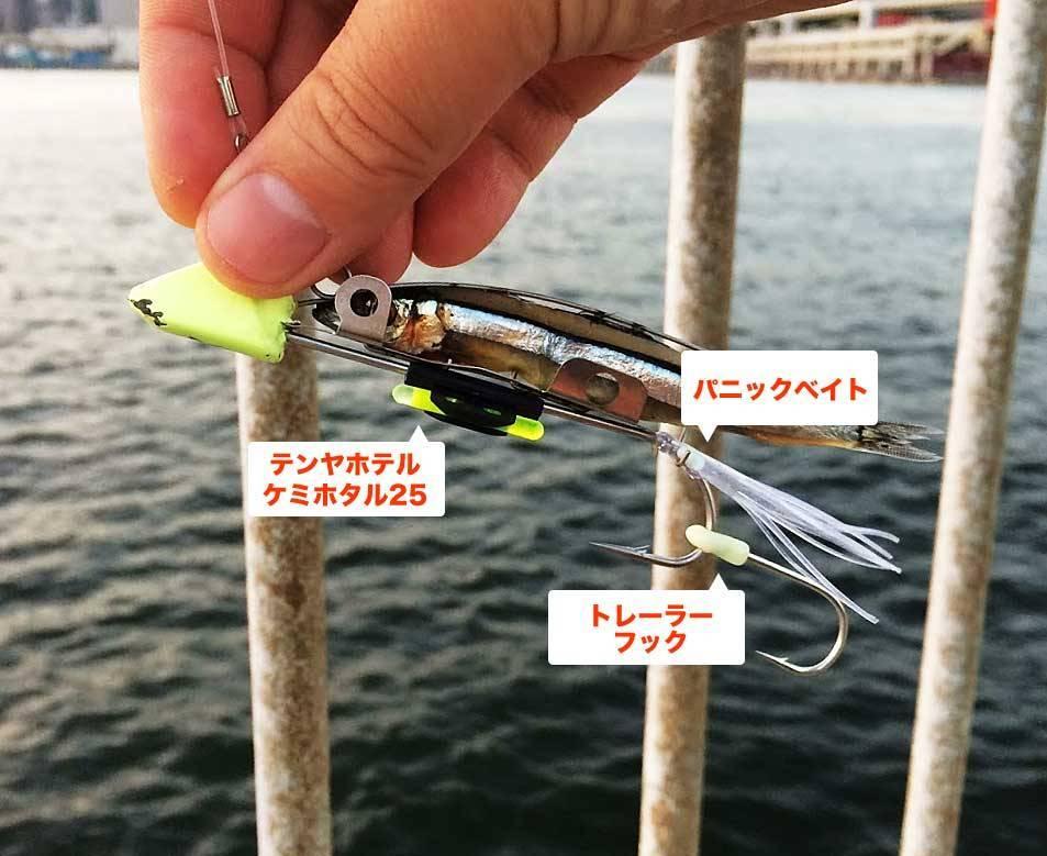 太刀魚ゲッターに追加パーツを取り付ける